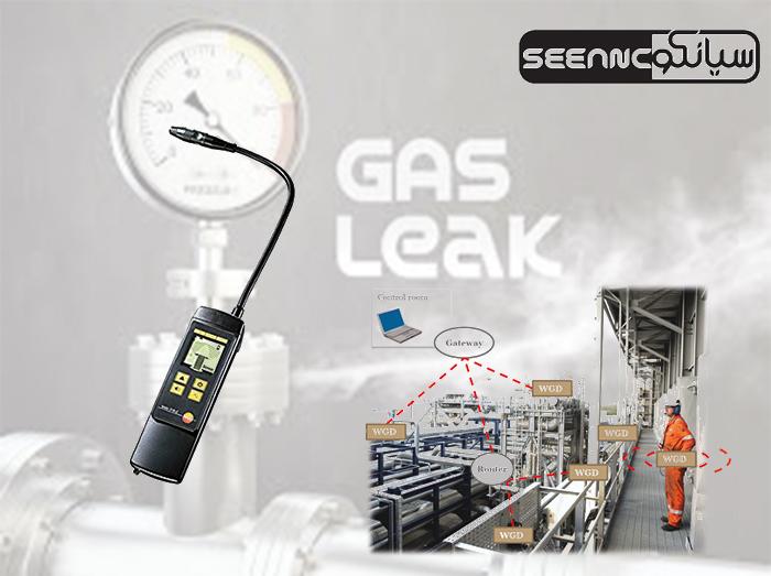 دستگاه نشت یاب گاز چیست