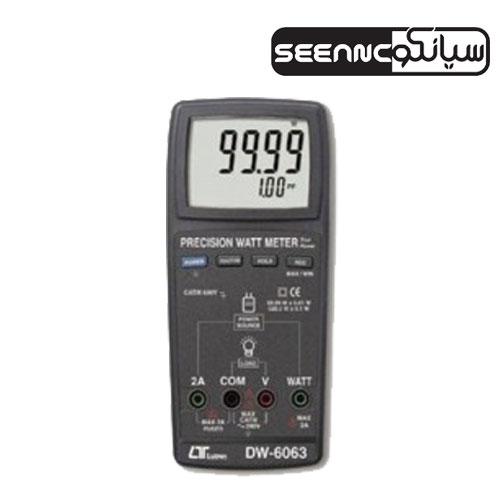 وات متر LUTRON DW-6063