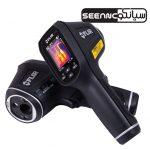 دوربین ترموویژن ،تصویر برداری حرارتی FLIR TG165