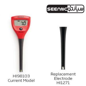 قطعه یدکی سنجش PH برای تستر HI98100 مدل HANNA HI1271