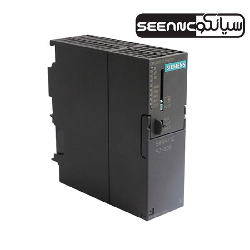 پی ال سی PLC زیمنس مدل SIMATIC S7-300 CPU 315-2 PN/DP