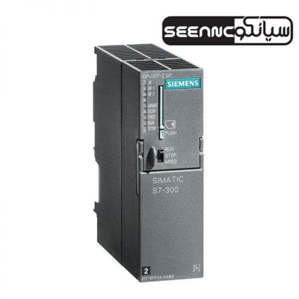 پی ال سی زیمنس آلمان مدل SIMATIC S7-300 CPU 317-2 DP