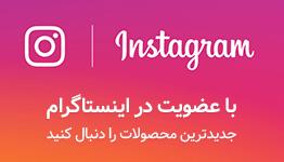 instagram-seeanco