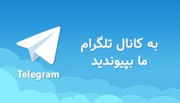 کانال تلگرامی سیانکو