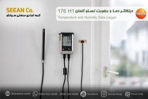 دستگاه دیتالاگر دما و رطوبت 4 کاناله ارزان قیمت تستو TESTO 176 H1