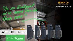 فروش ویژه رله و کنترل فاز نمایندگی اشنایدر الکتریک.