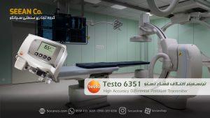 کاربرد ترنسمیتر اختلاف فشار دقت بالا تستو testo 6351