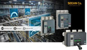 Schneider ComPact NS Circuit-breakers to protect lines