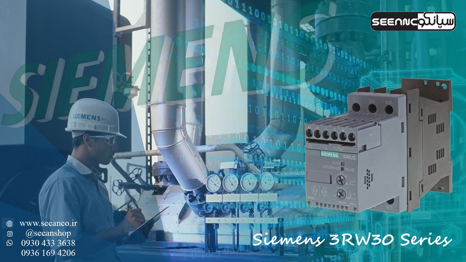 سافت استارتر زیمنس مدل SIEMENS 3RW3016-2BB14
