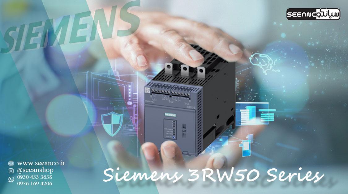 سافت استارتر زیمنس 3RW5055-6AB14